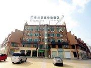 格林豪泰(青阳上东城店)