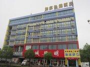 如家快捷酒店(姜堰人民路步行街店)