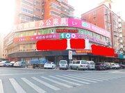 易佰连锁旅店(厦门江头店)