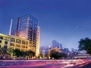 Tangla Hotel - Beijing