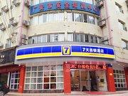 7天连锁酒店(广安城南客运中心店)