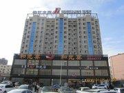 锦江之星(乌兰察布集宁火车站幸福路酒店)
