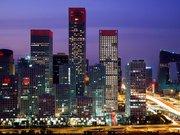 Park Hyatt Hotel - Beijing