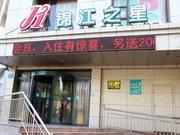 锦江之星(济南山东大学店)