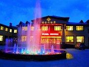 漠河北极村索金大酒店