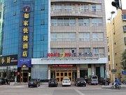 如家快捷酒店(秦皇岛火车站燕山大街店)