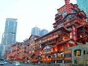Hongyadong Hotel - Chongqing