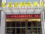 美宜家连锁酒店(汝州丹阳路店)