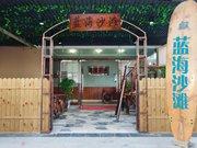 Kangming Hotel