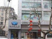 Bestay Hotel Hangzhou Xiaoshan Shixin South Road