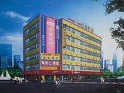 Home Inn Tianyi Square Drum Tower - Ningbo