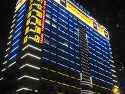 内蒙古万立国际酒店(呼和浩特)
