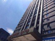 Congtai Grand Hotel - Handan