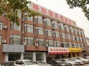 格林海连锁酒店(洪洞大槐树店)