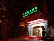GreenTree Inn West Gate - Xi'an