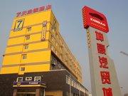 7天连锁酒店(新乐长杨路店)