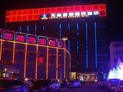 阿拉善天泰旅游商务酒店