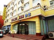 Home Inn (Tianjin Binguan South Avenue International Inhibition Center Branch)