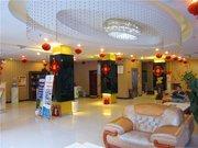 禹州海澜商务酒店