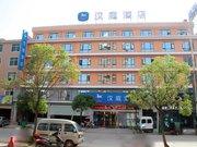 汉庭酒店(上饶鄱阳湖店)