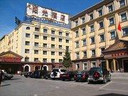 Jialong Sunny Hotel - Beijing Chaoyangmen