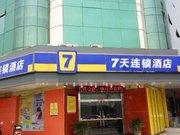 7天阳光(无锡高铁东站店)