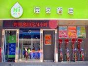Hi Inn Xi'an West Street