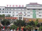 7天连锁酒店(泸州龙马大道区政府店)