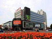 Jiangdu Paramount Hotel