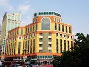 格林豪泰(桂林火车站商务酒店)