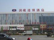 汉庭酒店(安庆光彩大市场店)