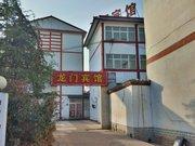 Longmeng Hotel