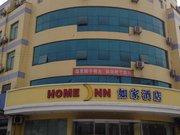 Home Inn Xi'an Jingwei Industry Park