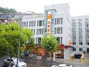 Home Inn Hangzhou Qiandaohu Square