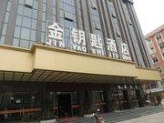 晋江金钥匙酒店