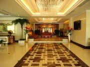新县天鹅湾国际酒店