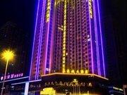 武汉未来城大酒店