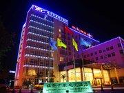 云南临沧空港观光酒店