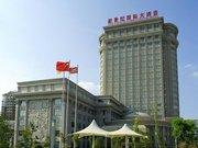 滁州天长新世纪国际大酒店
