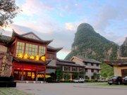 贺州黄姚酒壶山宾馆