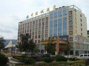 靖州武陵城酒店