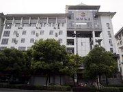 Ji Hotel(Yangzhou Wenchang Pavilion Branch)