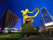 Vienna International Hotel - Changsha Furong Plaza