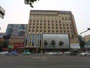 Ji Hotel(Shenyang North Railway Station Branch)