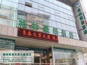 格林豪泰(文登百大广场商务酒店)