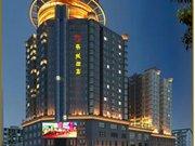 凤阳帝城酒店(滁州)