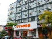 布丁酒店(杭州西湖河坊街鼓楼美食街店)