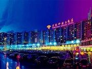 Beijing Empark Grand Hotel