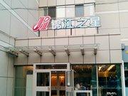 Jinjiang Inn Olympic Center - Beijing