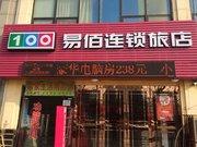 100 Inn(Beijing Minghang Hospital)